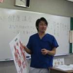 健康講座報告2「あなたの体の大きな落とし穴?〜深く反省しています!〜」緑生涯学習センター編