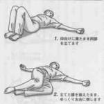 「閉じた『オケツ』」〜『オケツ』コリにご用心!〜