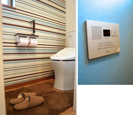 名古屋市緑区 整体院海癒 トイレの様子